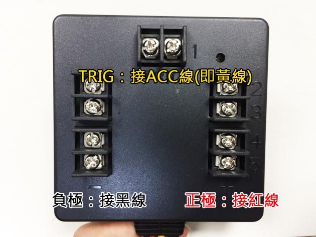 PM12機車電源管理器(已停售) 2